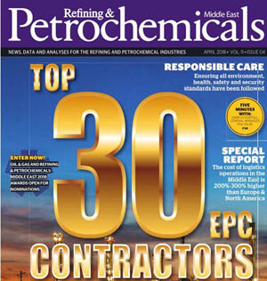 Nuberg recognized among the top 30 EPC companies, Refining & Petrochemicals Middle East Magazine April 2018