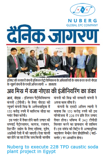 Nuberg to execute 228 TPD caustic soda / chlorine production plant in Egypt- Dainik Jagran